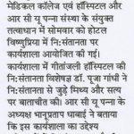 Dr. Pooja Gandhi